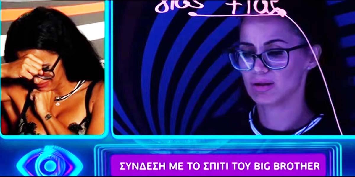 Ξέσπασε η Χριστίνα Ορφανίδου για το ροζ βίντεο: «Με ξεφτίλισε, έχασα τη δουλειά μου και την σχέση μου» (video)