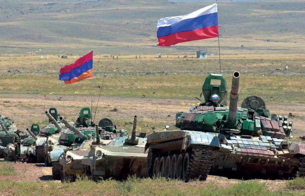 αρμενία ρωσία