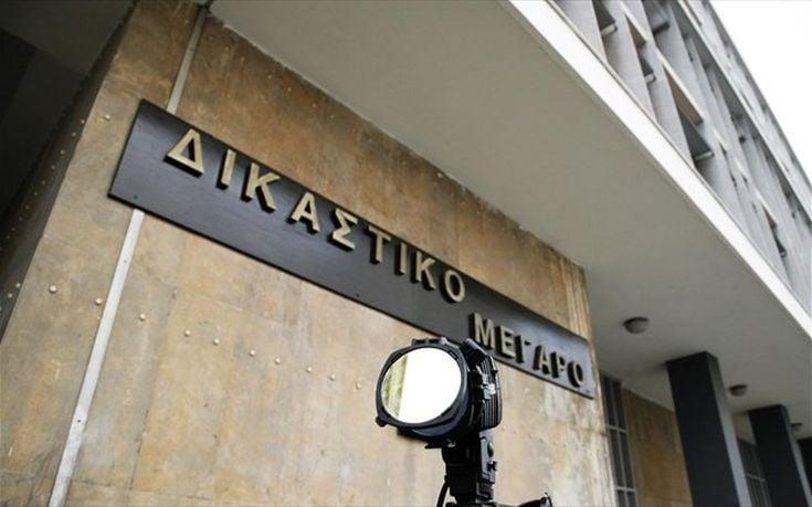 δικαστήριο Θεσσαλονίκη