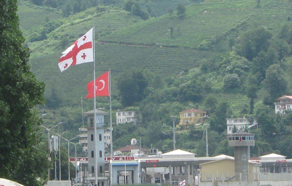 Γεωργία Τουρκία