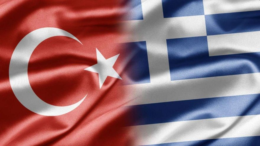 ελληνοτουρκικά