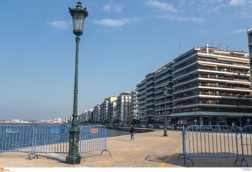 Νέα Παραλία Θεσσαλονίκη