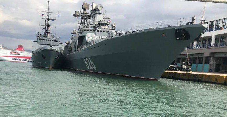 ρωσικό πλοίο