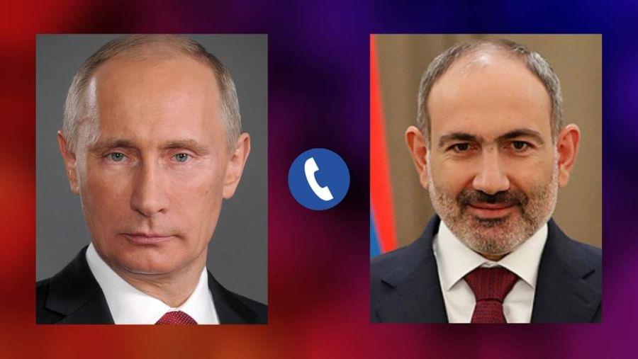 Πούτιν Πασανιάν