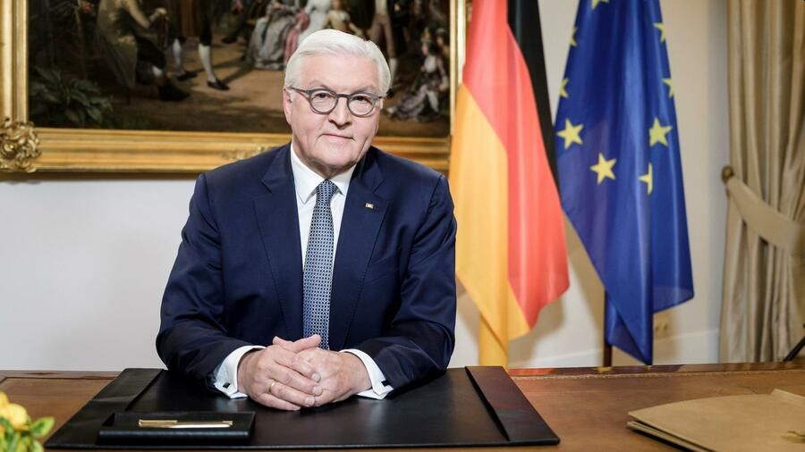 Γερμανός Πρόεδρος