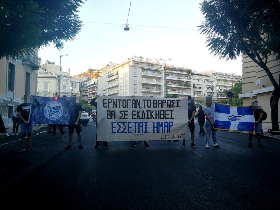 Κύπριοι φοιτητές