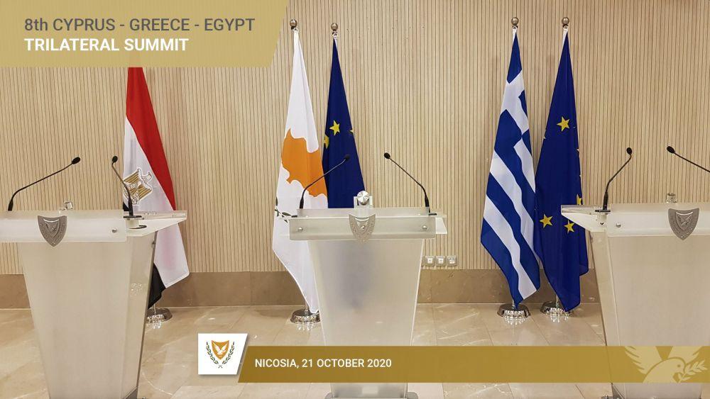 σημαίες Κύπρος Ελλάδα Αίγυπτος