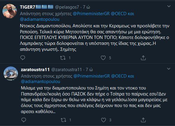 nb tweets diamantopoulou1