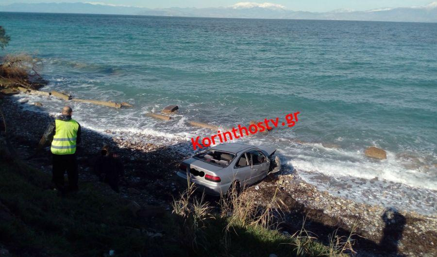 αυτοκίνητο θάλασσα