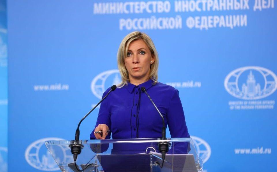 Ζαχαροβα