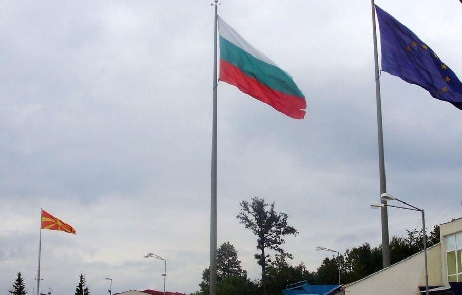 σημαίες Σκόπια Βουλγαρία