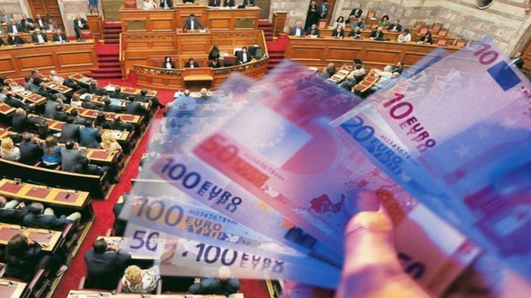 βουλή ευρώ