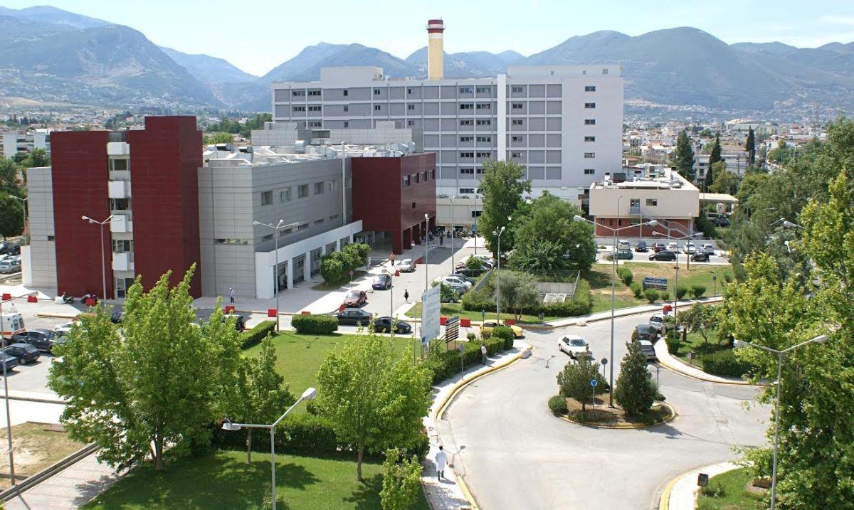 Νοσοκομείο Πάτρα