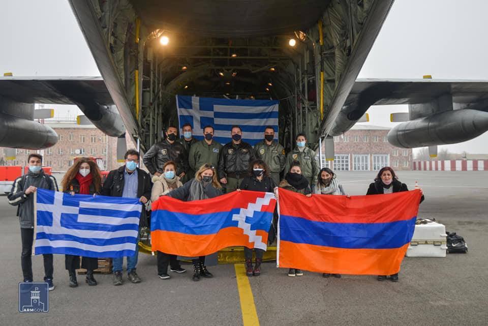 Συμμαχία Ελλάδα Αρμενία