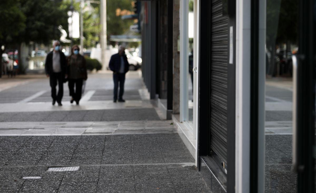 «Στηρίζουμε τη γειτονιά μας και τα μικρά εμπορικά καταστήματα», για να συνεχίσουν να υπάρχουν