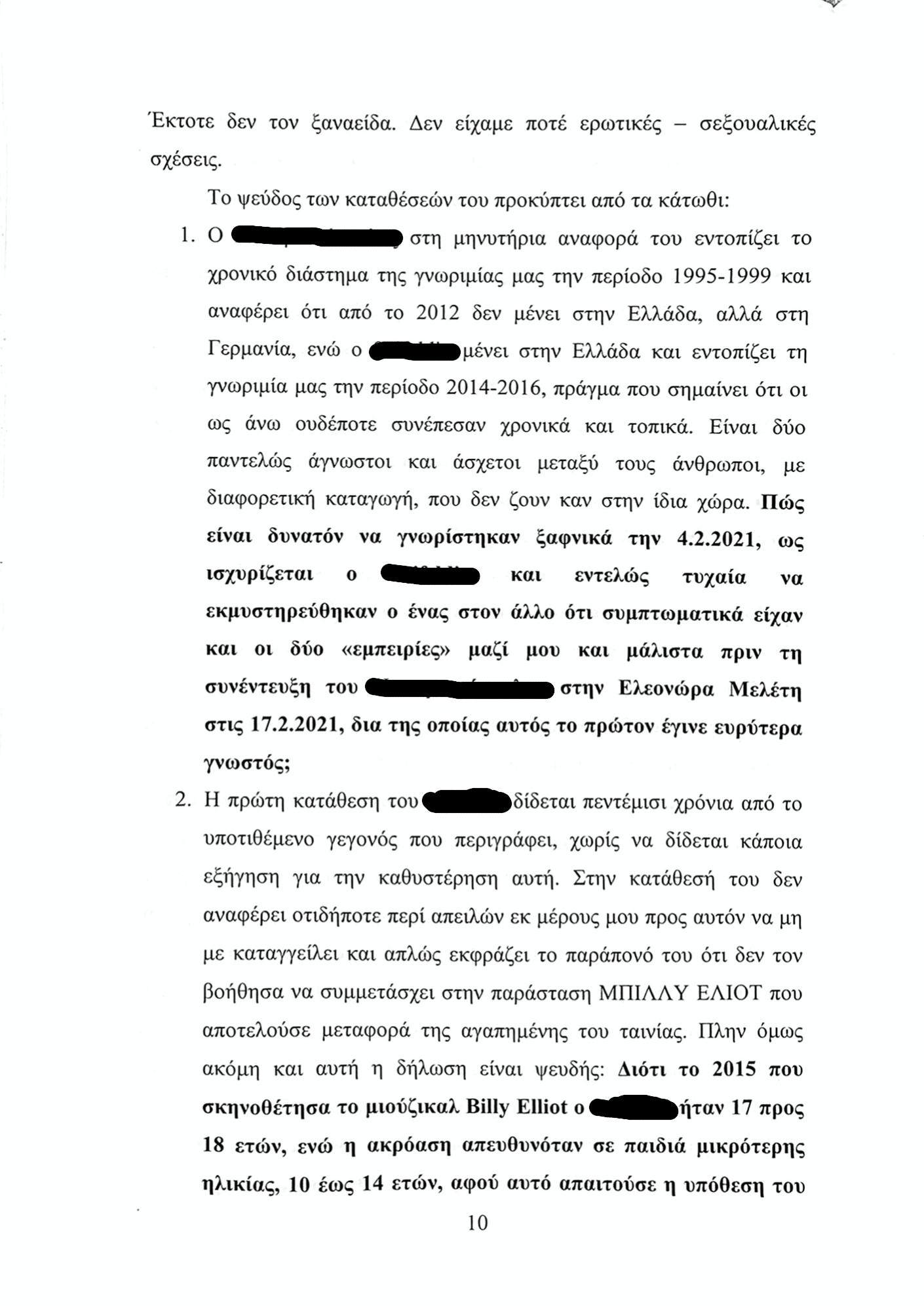 apologia lignadi 10