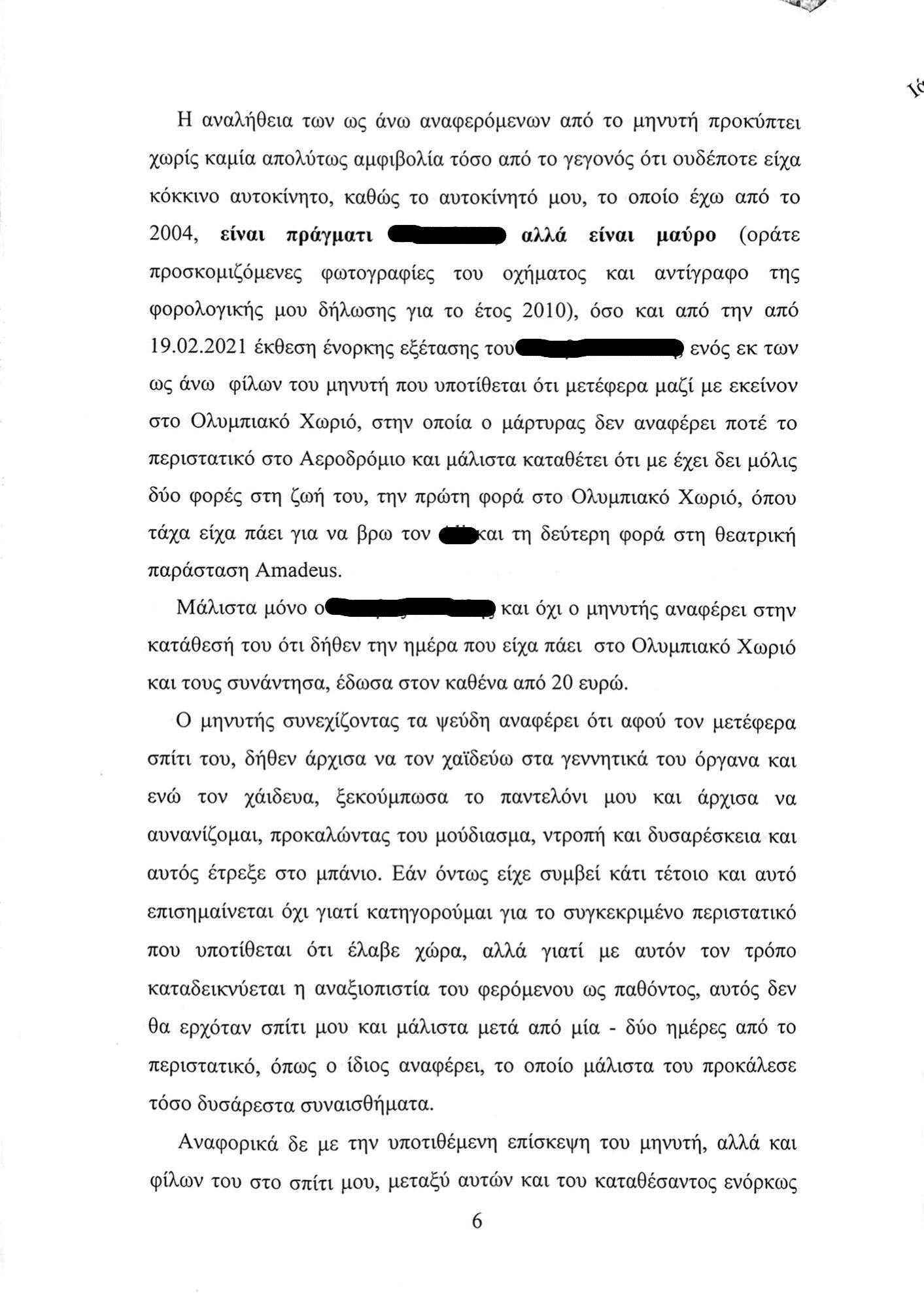 apologia lignadi 6