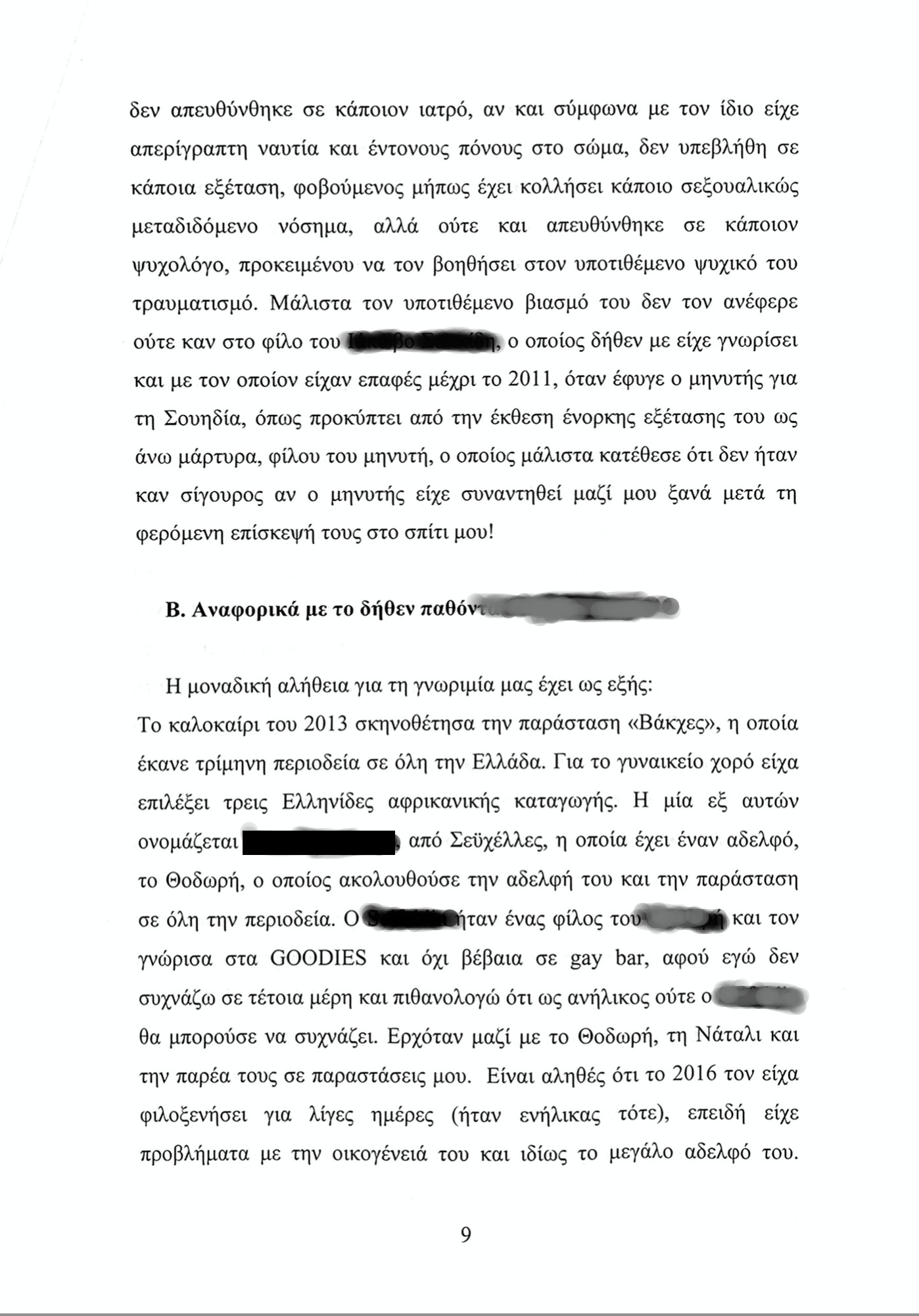 apologia lignadi 9