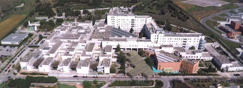 νοσοκομείο «Παπαγεωργίου»