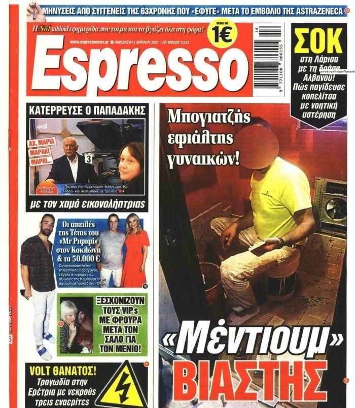 nb keimeno espresso18