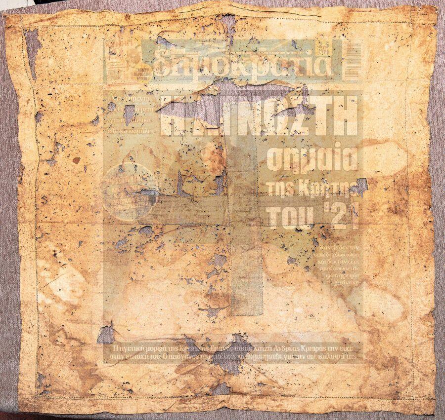 Πρώτη φορά στο φως της δημοσιότητας: Η άγνωστη σημαία της επανάστασης στην  Κρήτη το 1821!   newsbreak