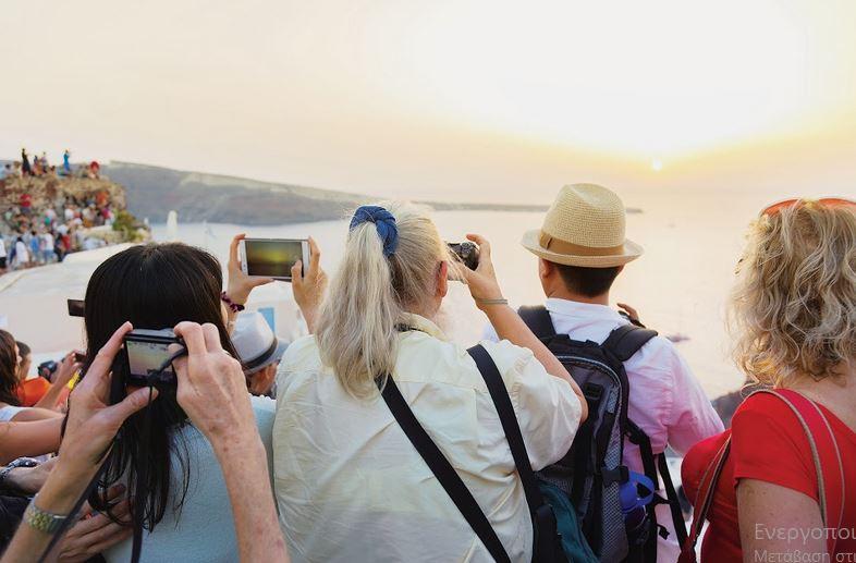 tourismos 1