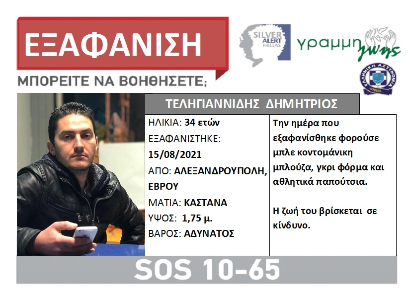 exafanish 1