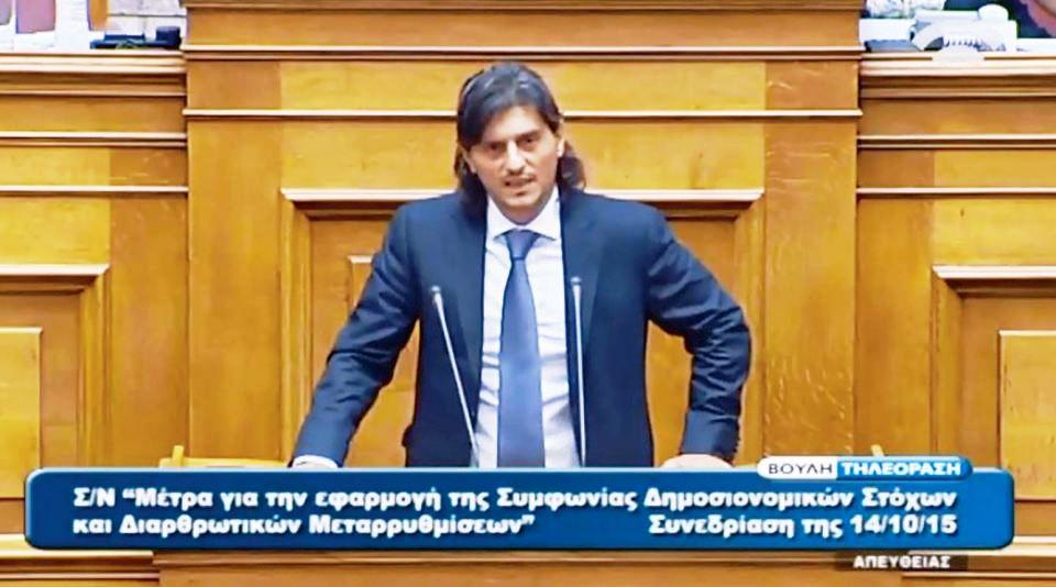 giannakopoulos vouli