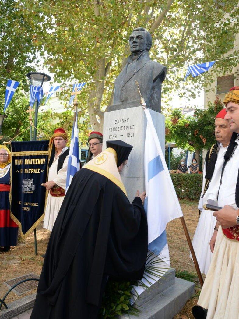 kapodistrias patra2