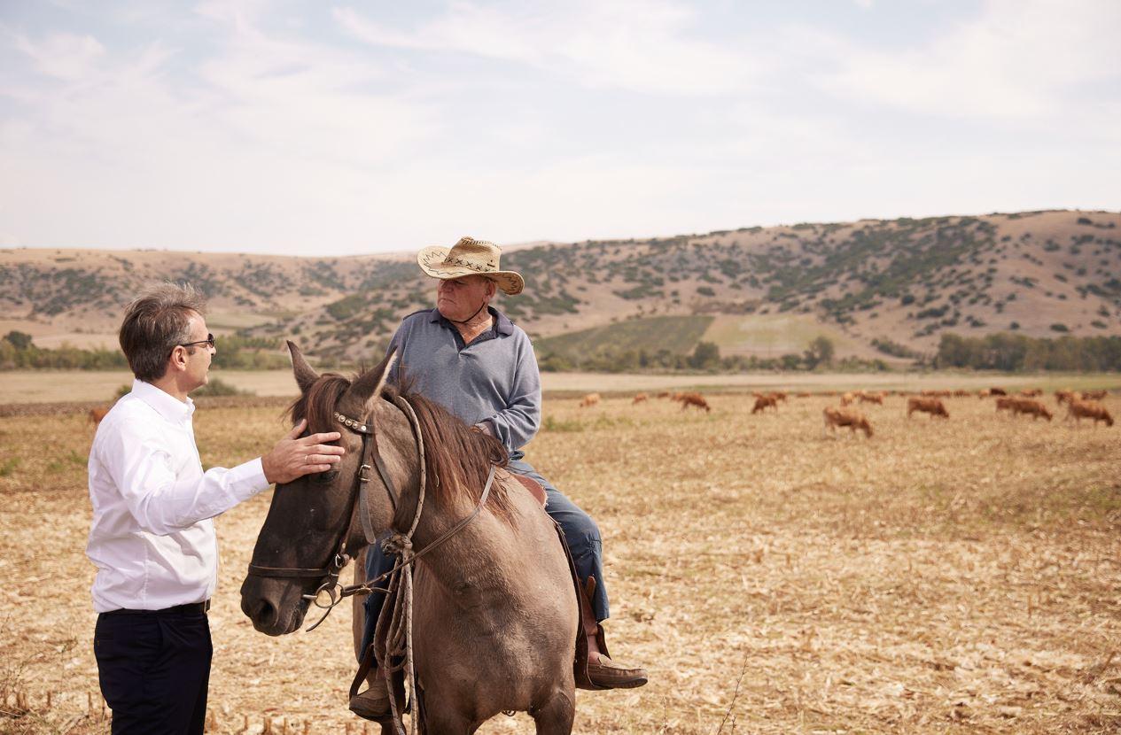 mitsotakis cowboy