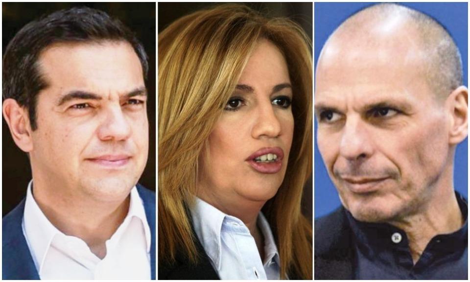 tsipras fofi varoufakis