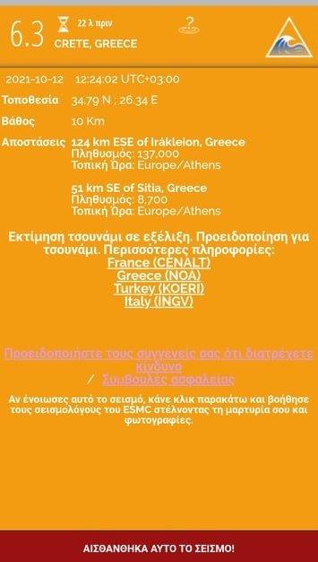 euromesogeiako345 1